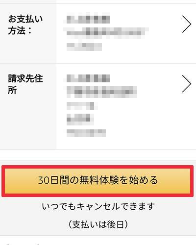 Amazon登録画像6