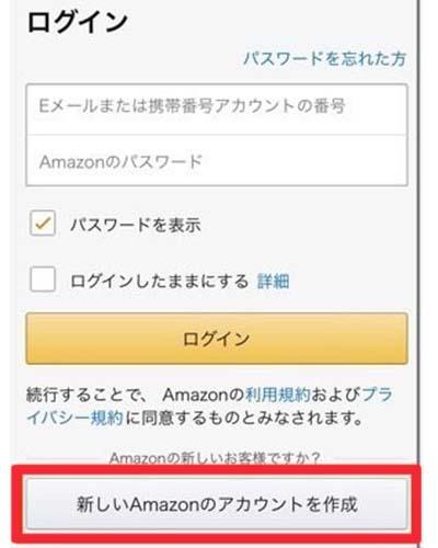 Amazon登録画像2