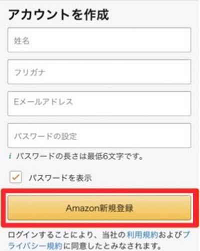Amazon登録画像3